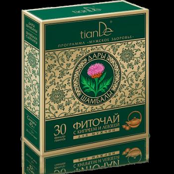 herbata ziołowa dla mężczyzn